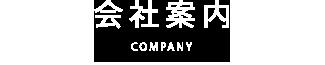 SUZUMOTO VIETNAM Co.,LTD.